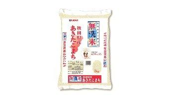 amazonで買ってよかったもの⑲「秋田県産 無洗米 あきたこまち 5kg」
