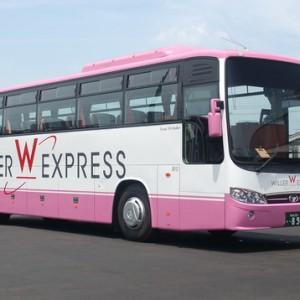 バスリザーブの評判・口コミ|最安値の高速バスが一括検索できる