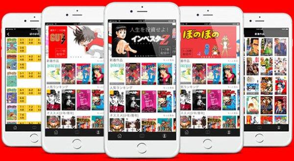 無料で漫画が読める「スキマ」の評判・口コミ|合法なのに無料で読める!