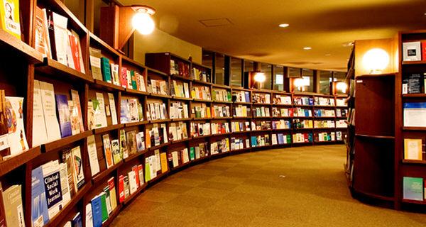 図書館を活用して本代を年間10万円削減する節約術7選